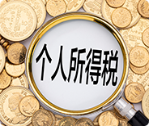 海外投资:为什么一定要拥有一个海外账户?