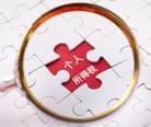 香港公司做账报税资料及报税说明