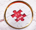 介绍营业执照的注册和注销流程