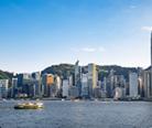 介绍香港恒生银行