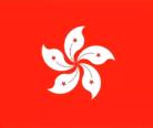 成功注册香港公司