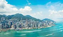 香港公司服务