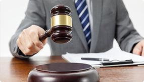 商标注册律师公证
